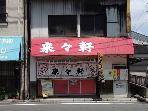 2015_05_04_01.JPG