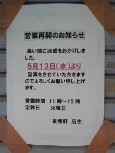 2015_05_13_01.jpg