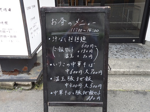 2015_05_21_03.JPG