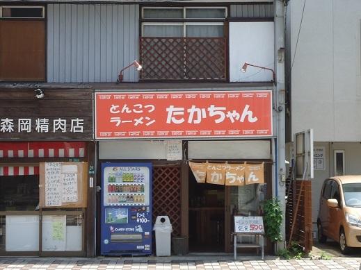 2015_06_06_01.JPG
