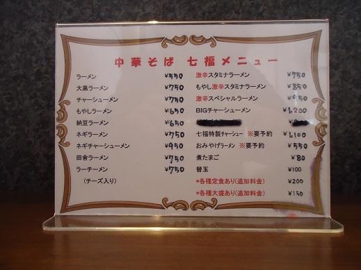 2015_06_20_02.JPG