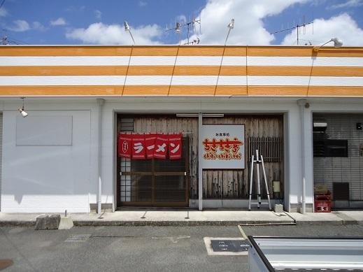 2015_07_26_01.JPG