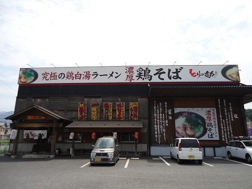 2015_08_11_01.JPG