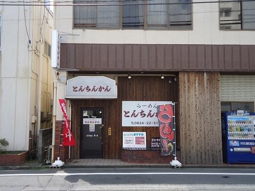 2015_08_29_01.JPG