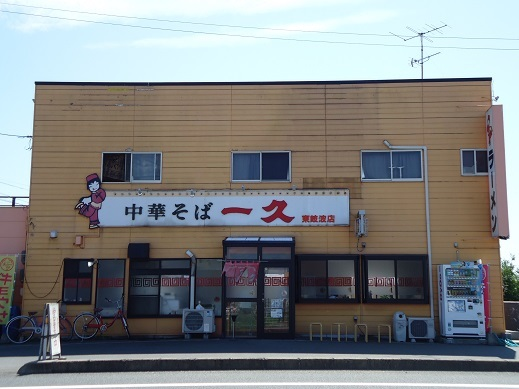 2015_08_30_01.JPG