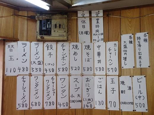 2015_09_19_02.JPG
