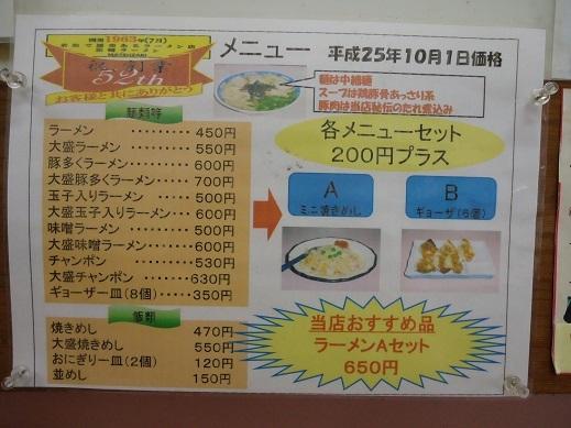 2015_09_20_02.JPG