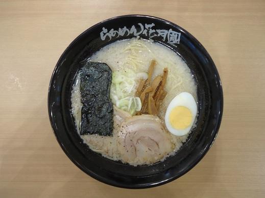 2015_10_10_04.JPG