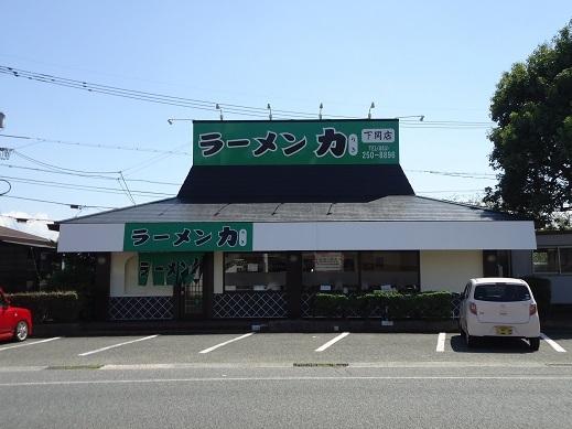 2015_10_27_01.JPG
