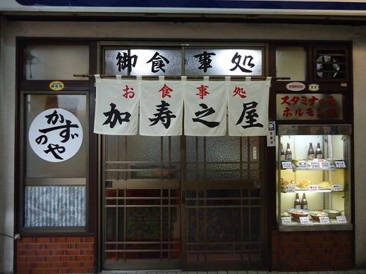 2015_12_04_01.JPG