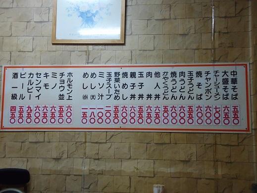 2015_12_04_02.JPG