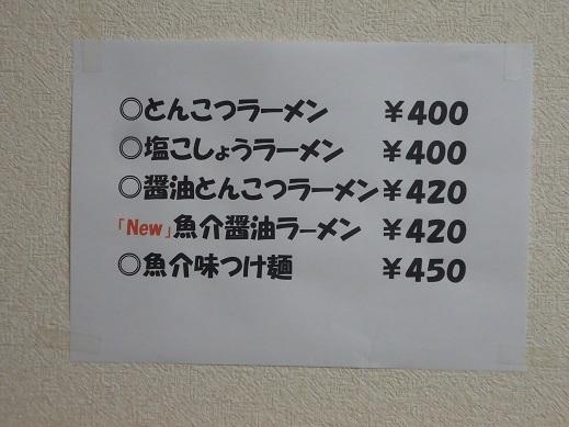 2015_12_15_02.JPG