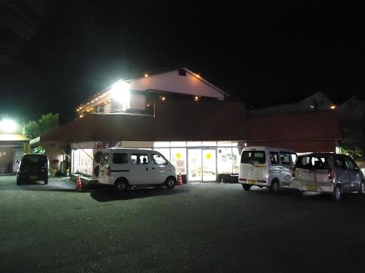 2015_12_23_01.JPG