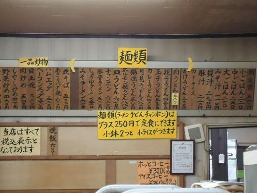 2015_12_23_02.JPG