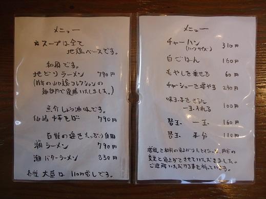 2015_12_28_02.JPG