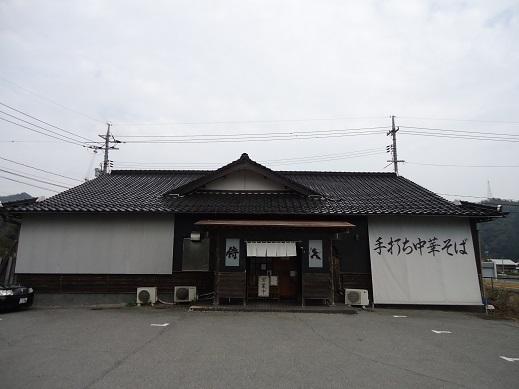 2016_01_02_01.JPG