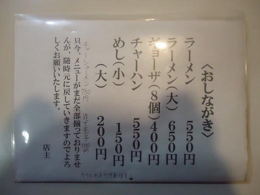 2016_01_30_02.JPG