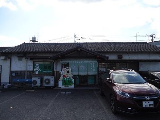 2016_01_31_01.JPG