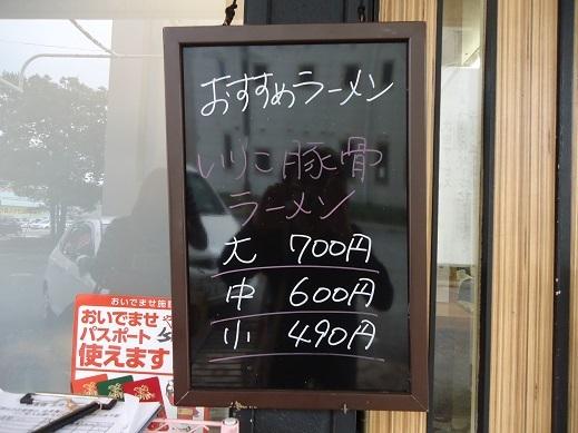 2016_02_07_03.JPG