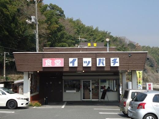 2016_03_06_01.JPG