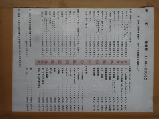 2016_03_13_02.JPG