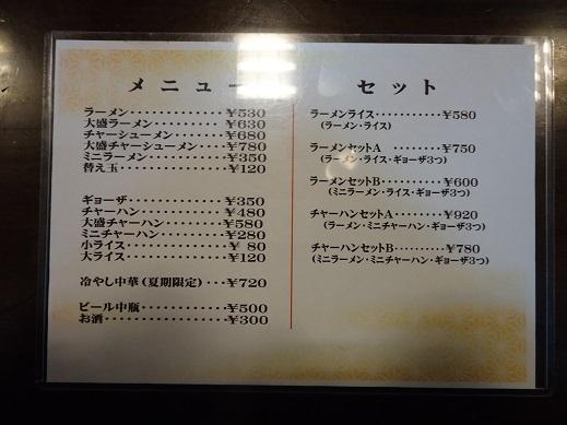 2016_05_14_02.JPG
