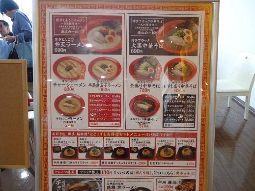 2016_05_15_01.JPG