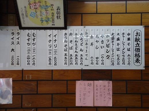 2016_07_13_02.JPG