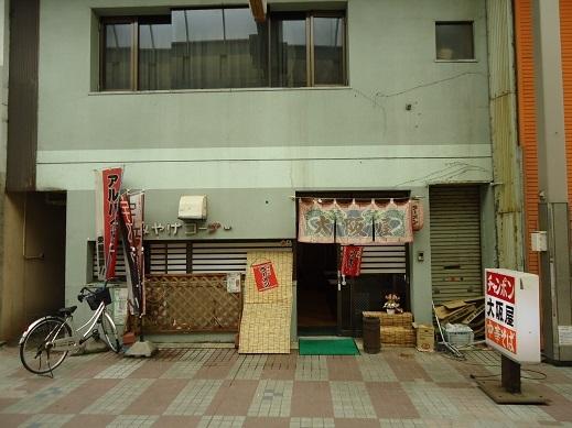 2016_08_19_01.JPG