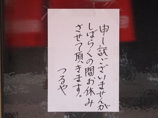 2016_08_31_05.JPG