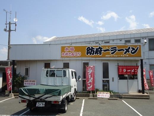 2016_09_02_01.JPG