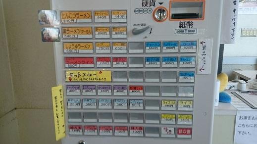 2016_09_19_02.jpg