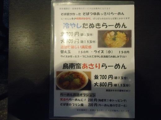 2016_09_23_02.JPG