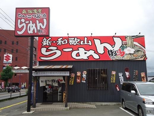 2016_09_27_01.JPG