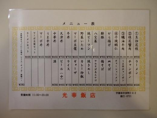 2016_10_16_02.JPG