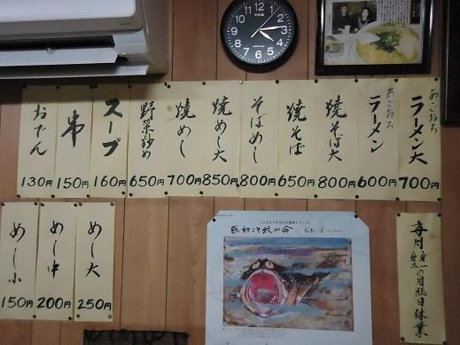 2016_12_04_02.JPG
