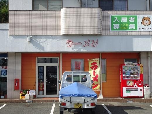 2016_12_10_01.JPG
