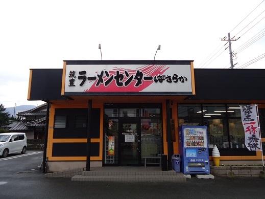 2017_01_10_01.JPG
