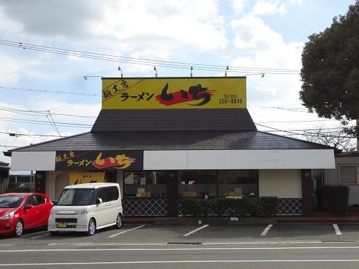 2017_02_12_01.JPG