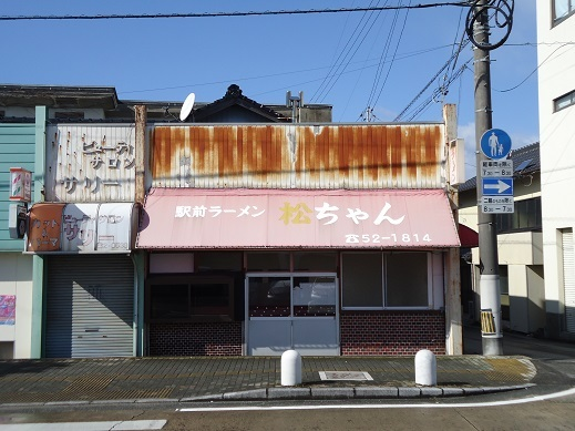 2017_02_12_05.JPG