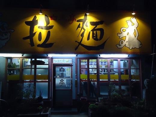 2017_02_19_01.JPG