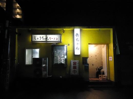 2017_02_23_01.JPG