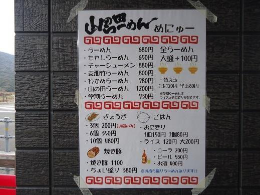 2017_03_12_02.JPG
