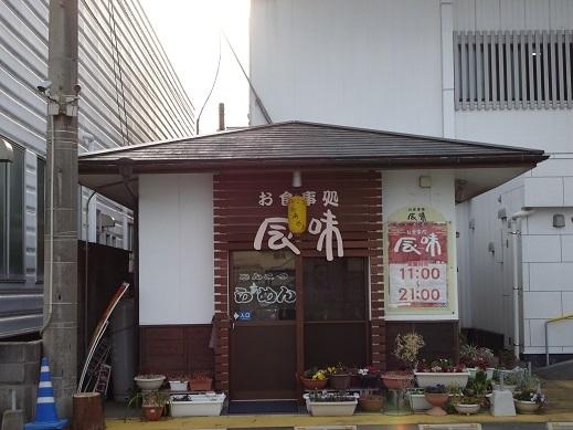 2017_03_26_01.JPG