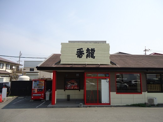 2017_04_01_01.JPG