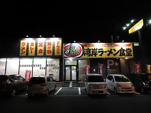 2017_04_13_01.JPG