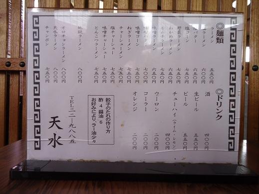 2017_05_06_02.JPG