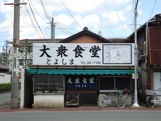 2017_05_27_01.JPG