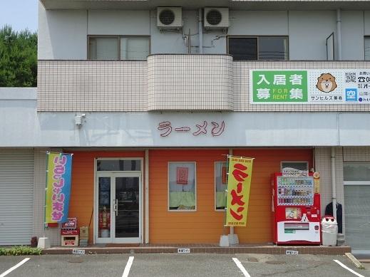2017_06_19_01.JPG