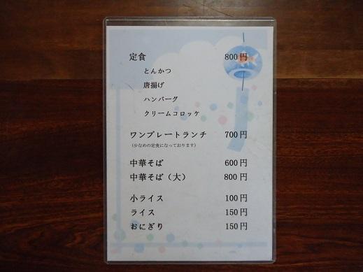 2017_07_05_02.JPG